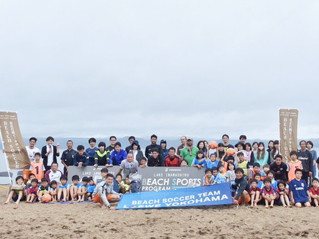 INAWASHIRO BEACH SPORTS PROGRAM