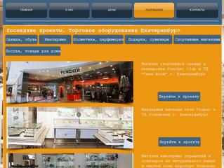 Изменения в оформлении сайт, обновлена структура портфолио.