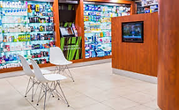 Carrington Pharmacy 4.png