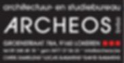 Archeos.PNG