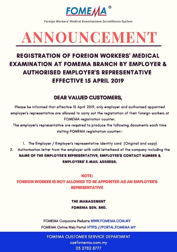 CCD_Public_Announcement__FOMEMA_Registra