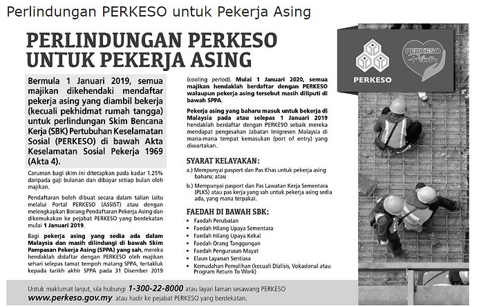 Perkeso1.png