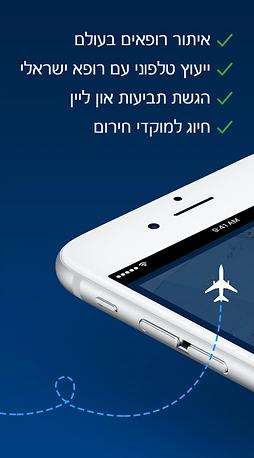 אפליקציה2.PNG
