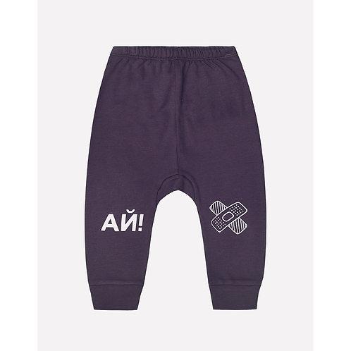 К 4522/тем.серый(веселые детки) брюки