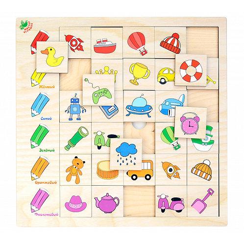 """Развивающая игра """"Ассоциации: Цвета"""" IG0188"""