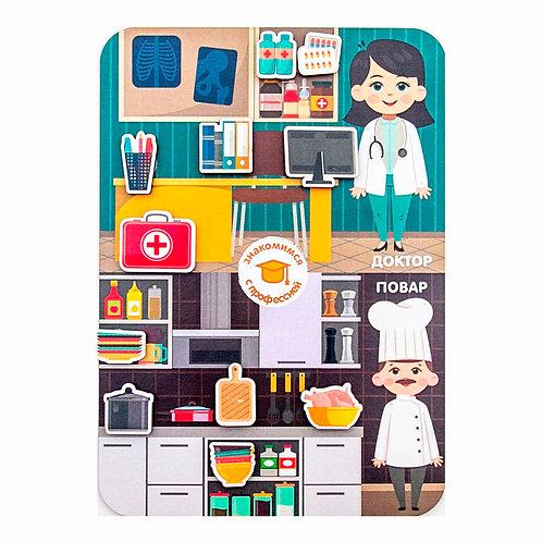 Сортер, Профессии, Доктор и повар, 117102