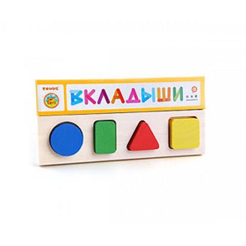 """411 Доска-Вкладыш """"Геометрия Малая"""""""