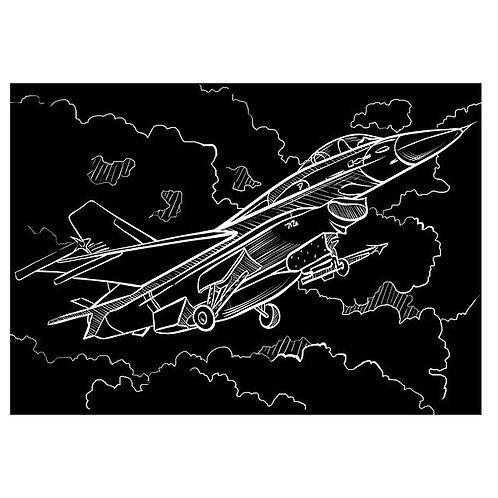"""Гравюра на золоте """"Реактивный самолет"""" б/ш А5 Г-9410"""