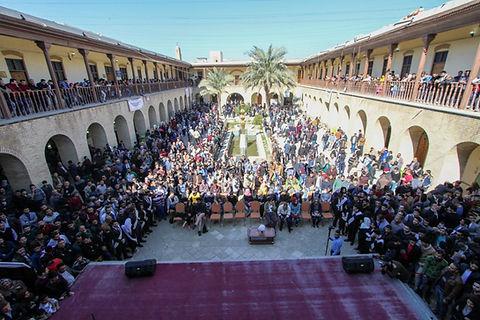 the Baghdadi Cultural Center.jpg