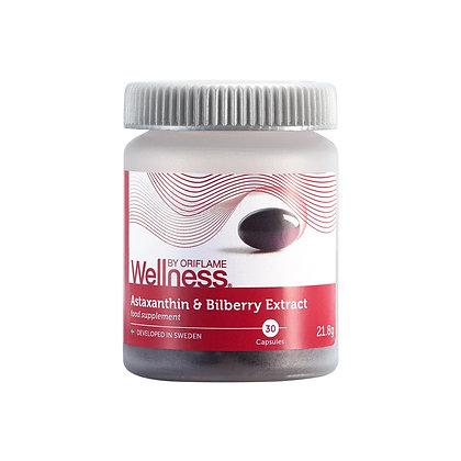 WELLNESS BY ORIFLAME Εκχυλίσματα Ασταξανθίνης & Bilberry