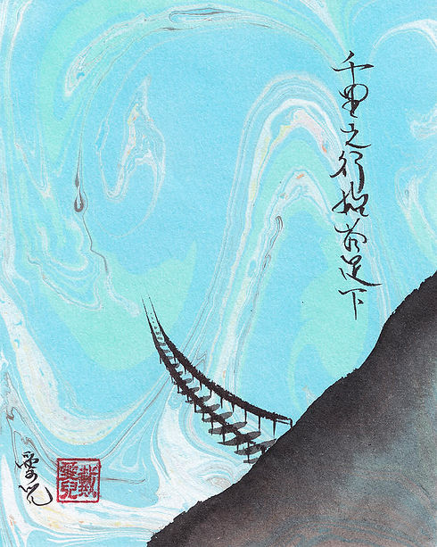 journey-of-a-thousand-miles-oiyee-at-oystudio.jpg