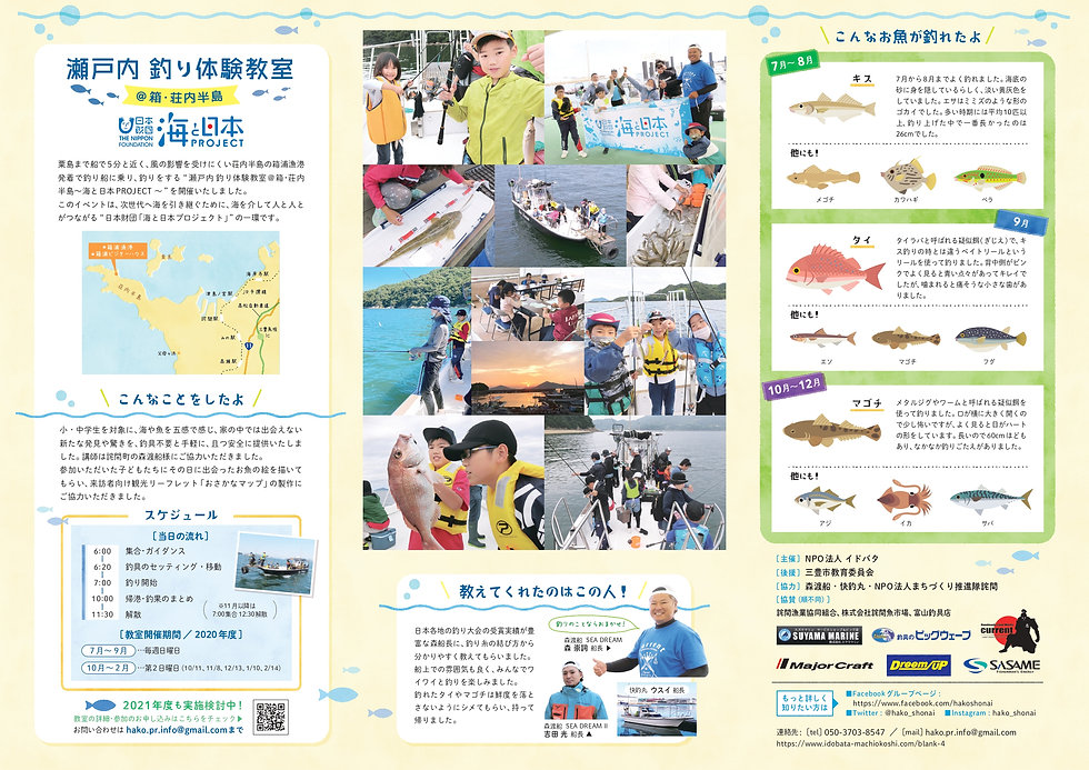 osakanamap_naka1_page-0001.jpg