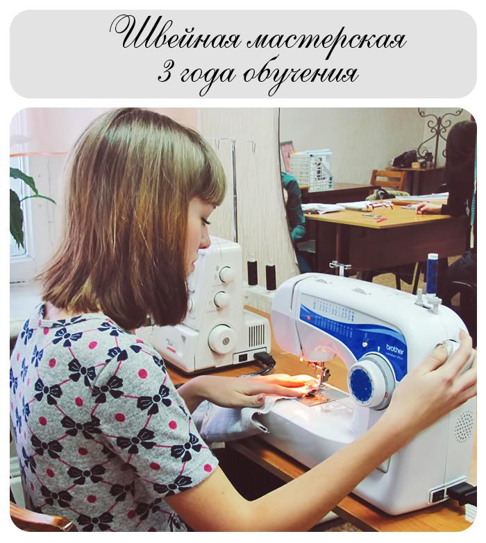 Sveinaya_masterskaya.jpg