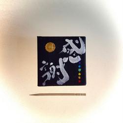 Miyukimoon Kotoba Art - 1 (10)