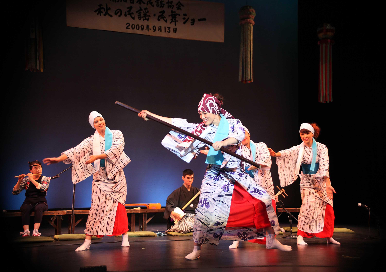 Miyuki Minyo Kyokai Dance2 SM