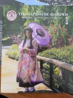 Miyuki Matsunaga Japanese Garden Pamphlet