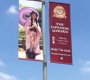 Miyuki Banner