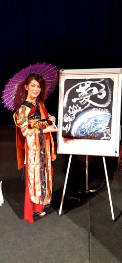 Miyuki Geta Dance Art Lihuania Earth lot
