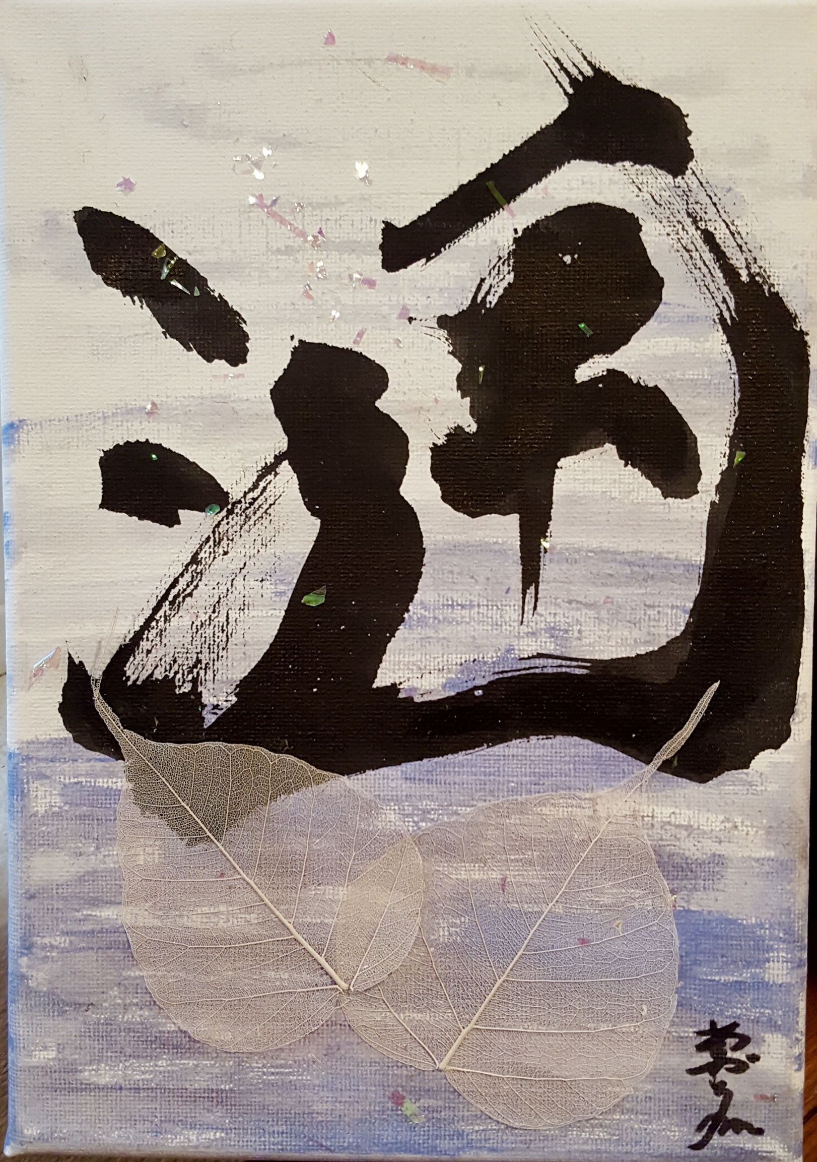 Miyuki Kotoba Art
