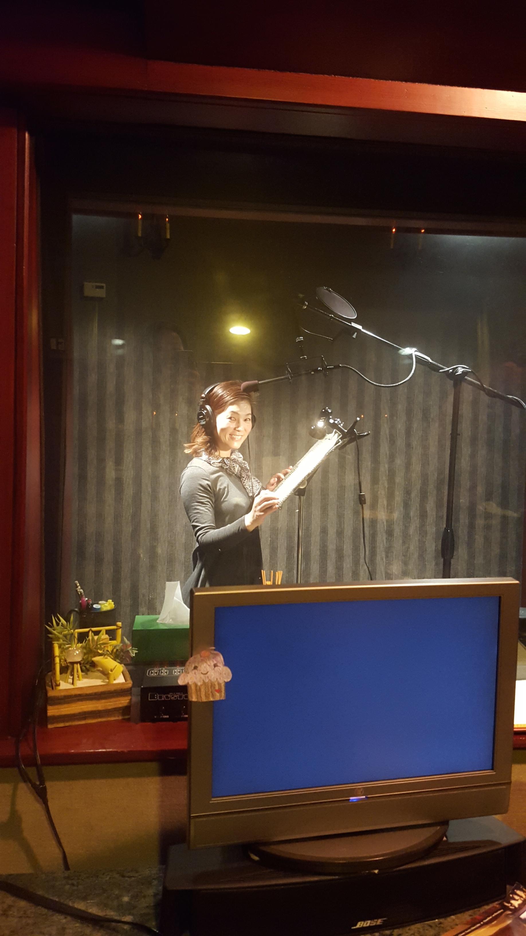 Voice Over Miyuki Matsunaga 松永幸