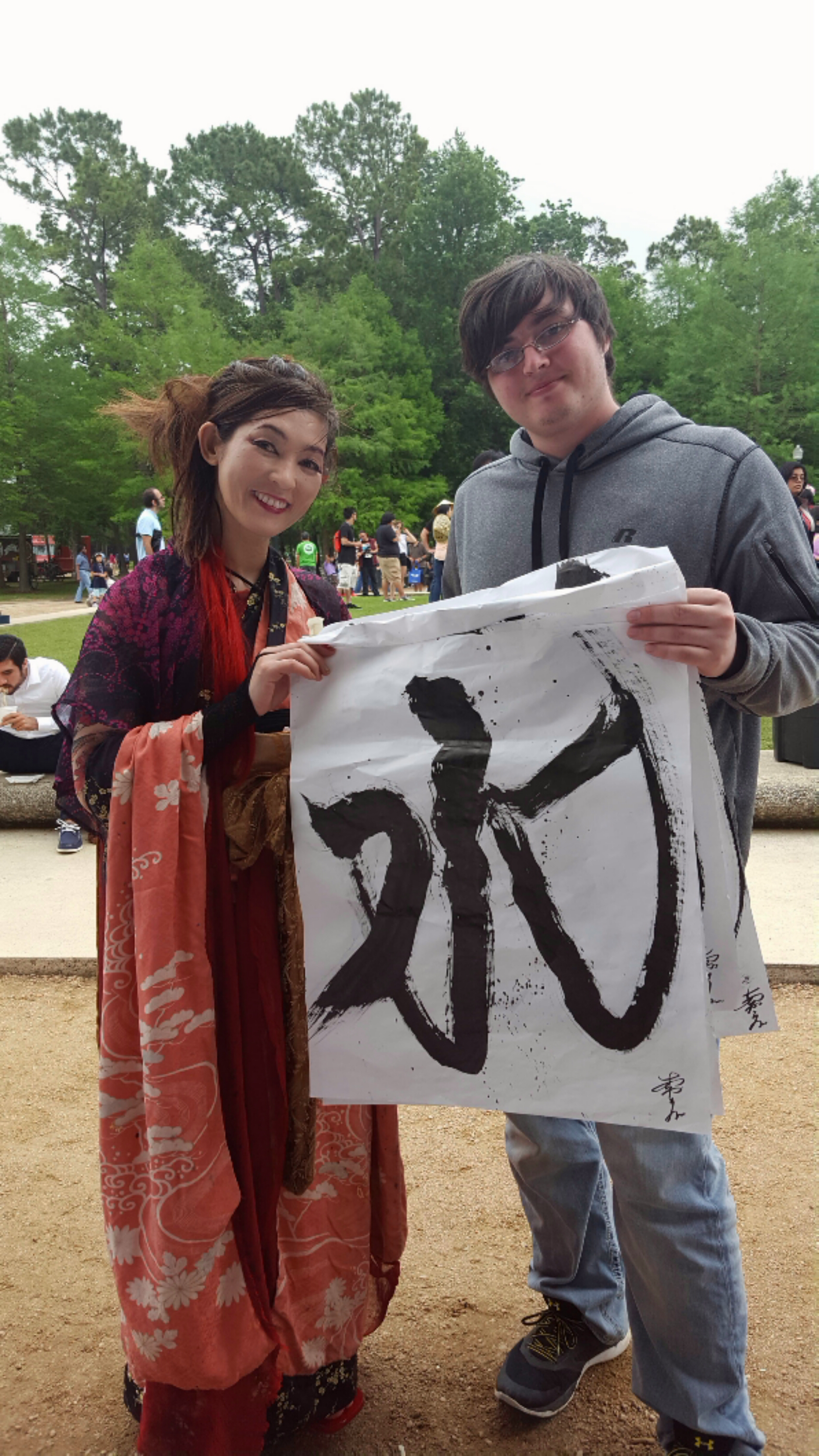 Miyuki Geta Dance Live Calligraphy Art Water