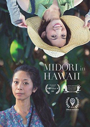 Actress Miyuki 'Midori in Hawaii'