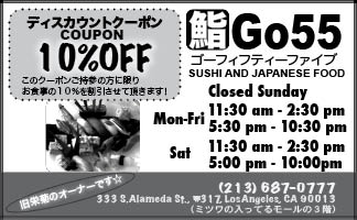 Sushi Go551