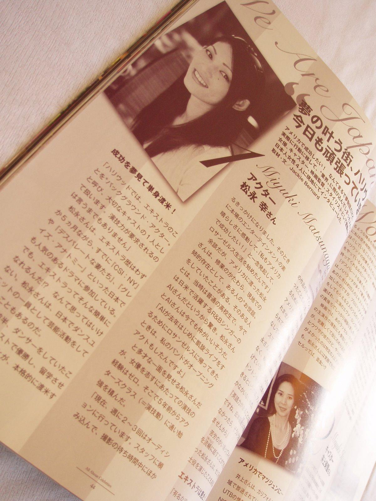 Miyuki+Matsunaga+All+Bout+cerebrities