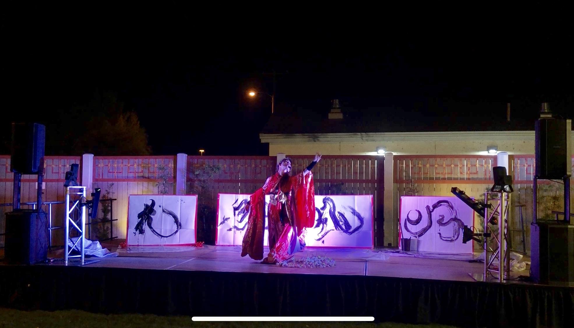 Miyuki Matsunaga GETA DANCE ART EL PASO