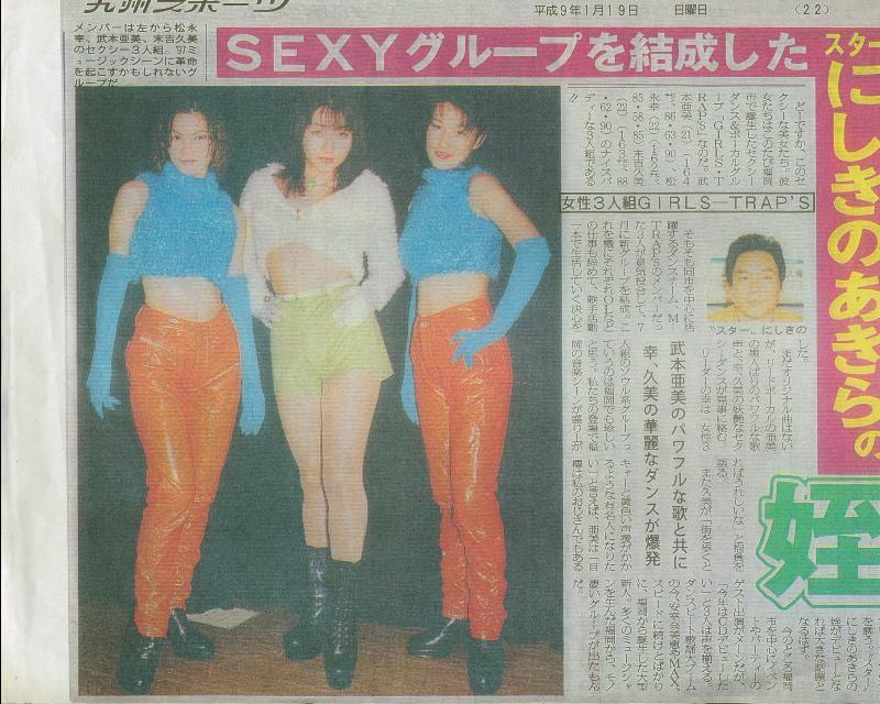 MIYUKI Matsunaga Kyuspo
