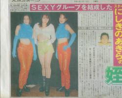 Kyushu sports