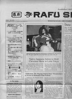 Rafu Shimpo