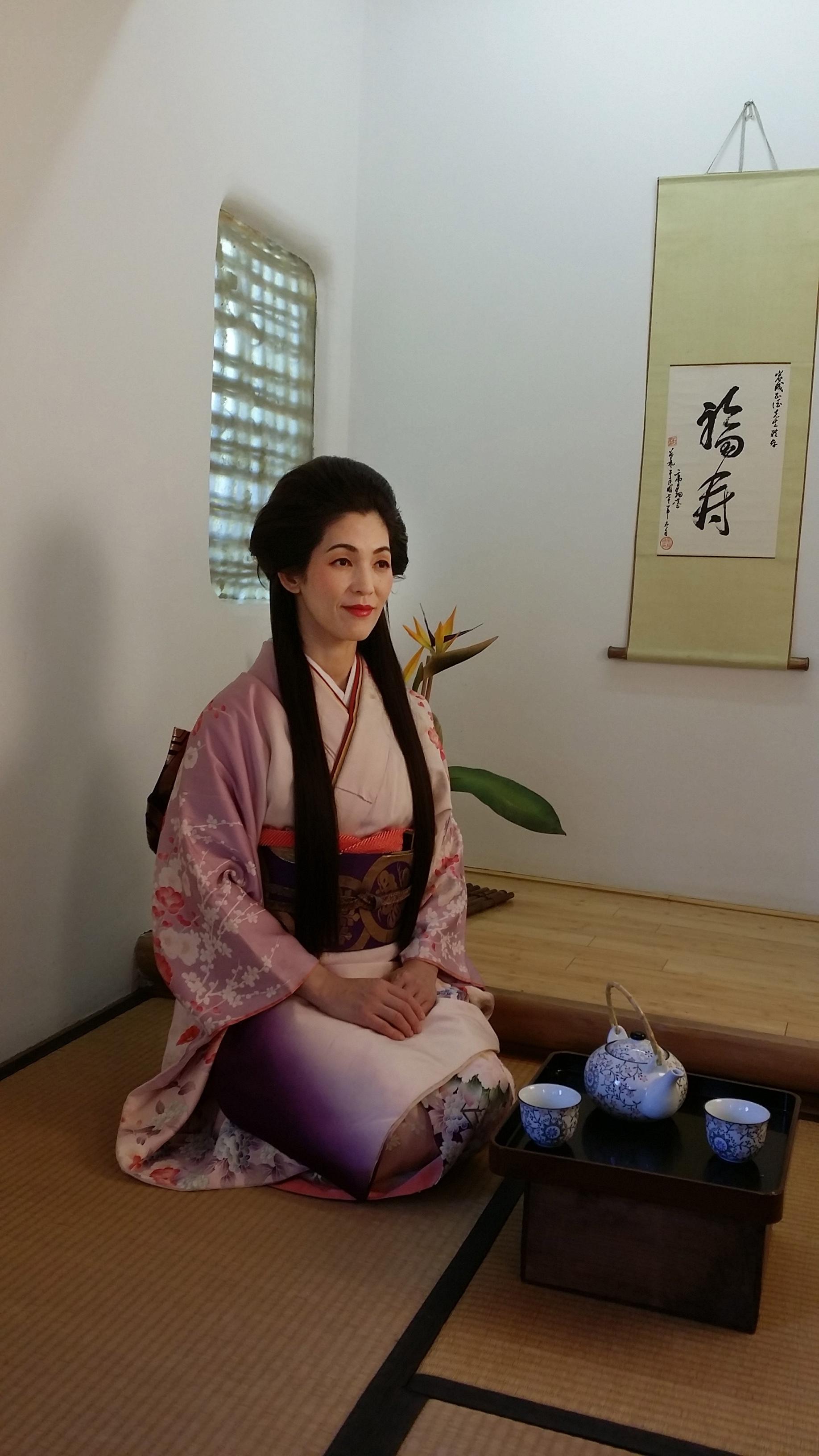 Japanese Tea house Miyuki