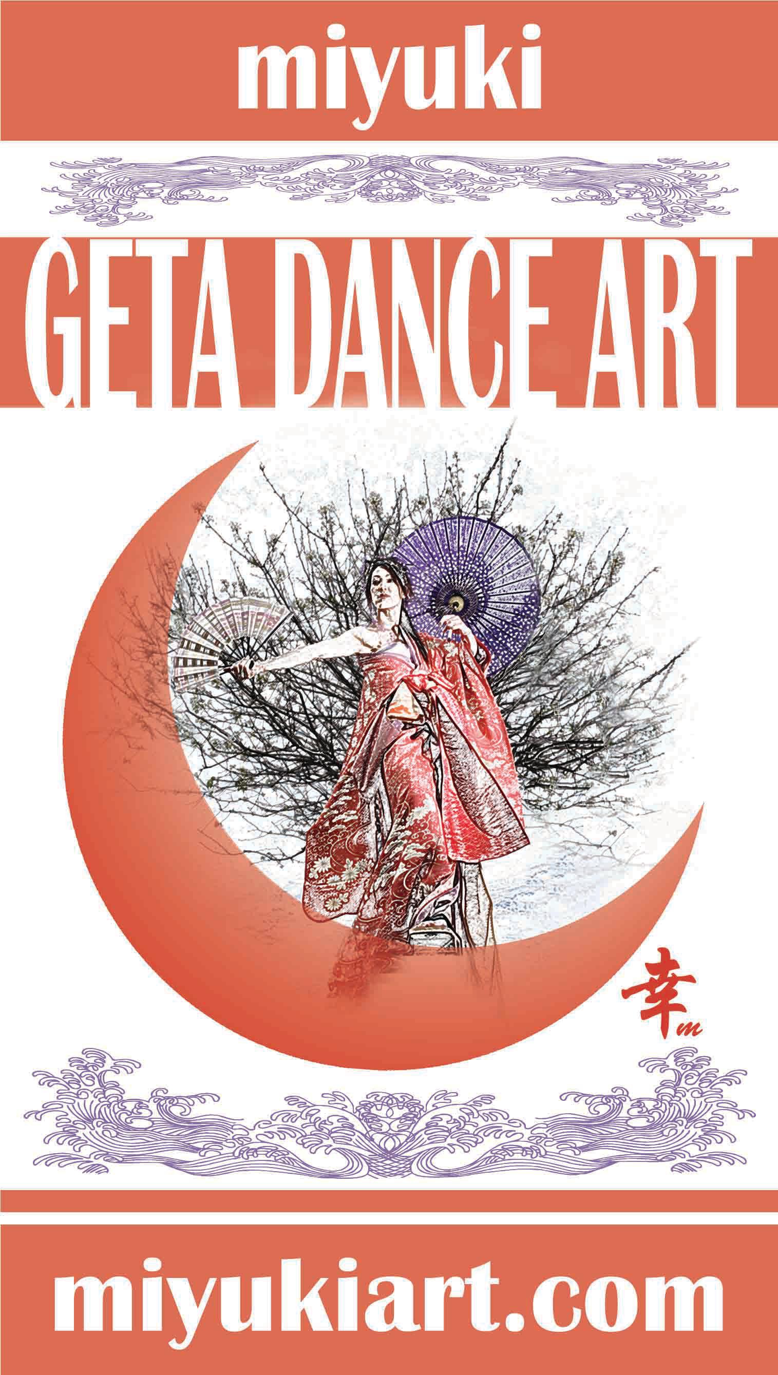 Miyuki Geta Dance Art Banners