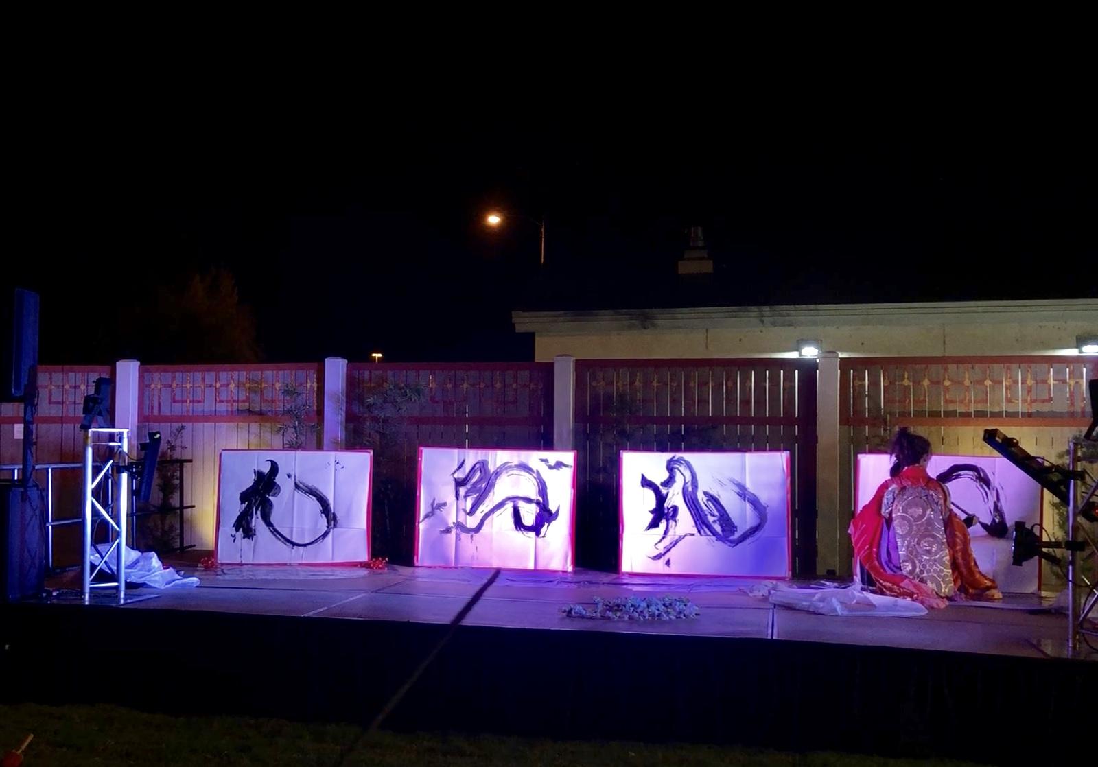 Miyuki Geta Dance Live Art