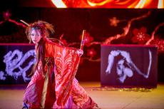 Miyuki GETA DANCE ART KATANA OC fest19.j