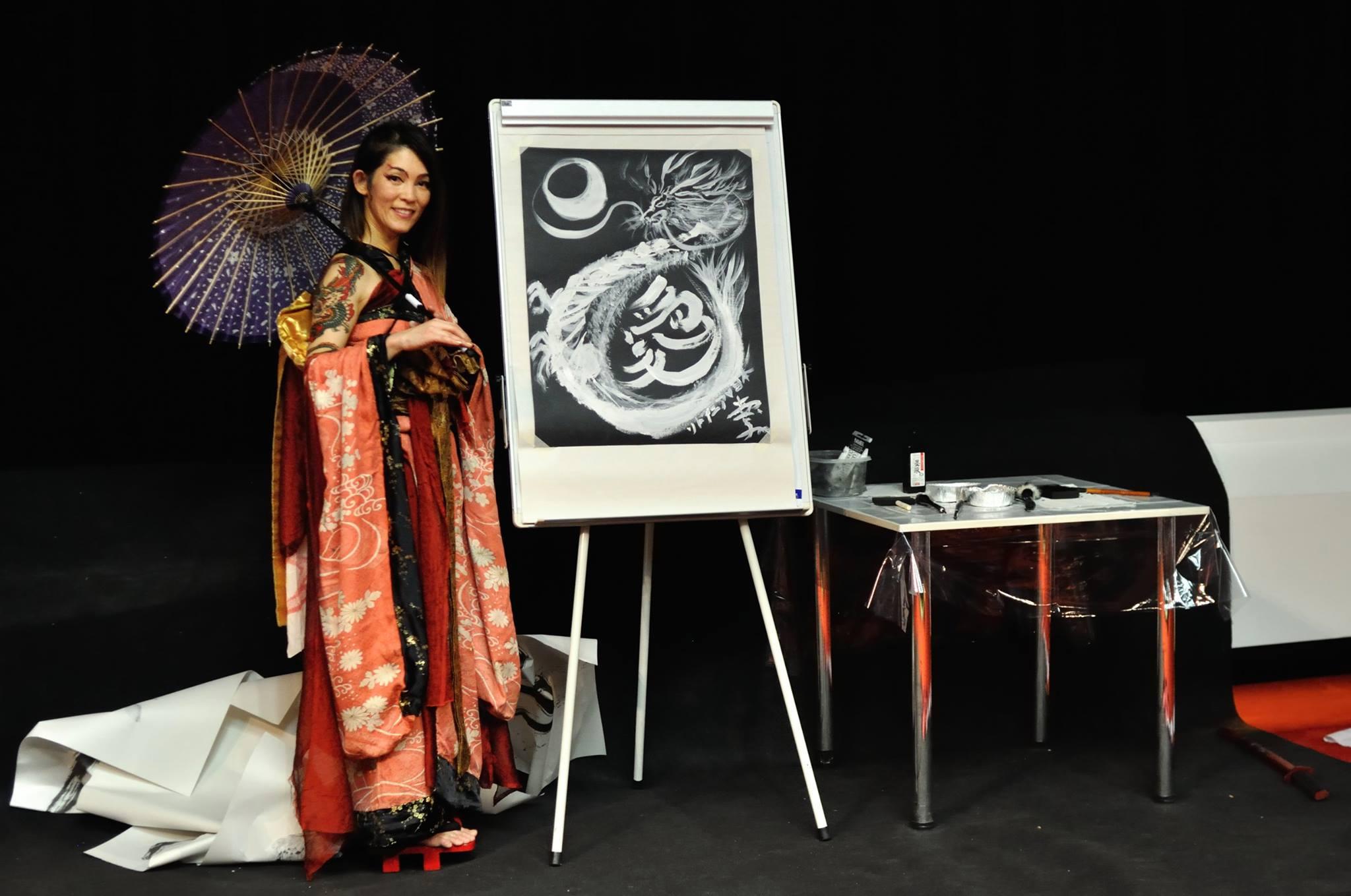 Miyuki Geta Dance Art Lithuania Dragon L