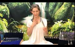 Miyuki Matsunaga Throat Chakra Tuning Fo