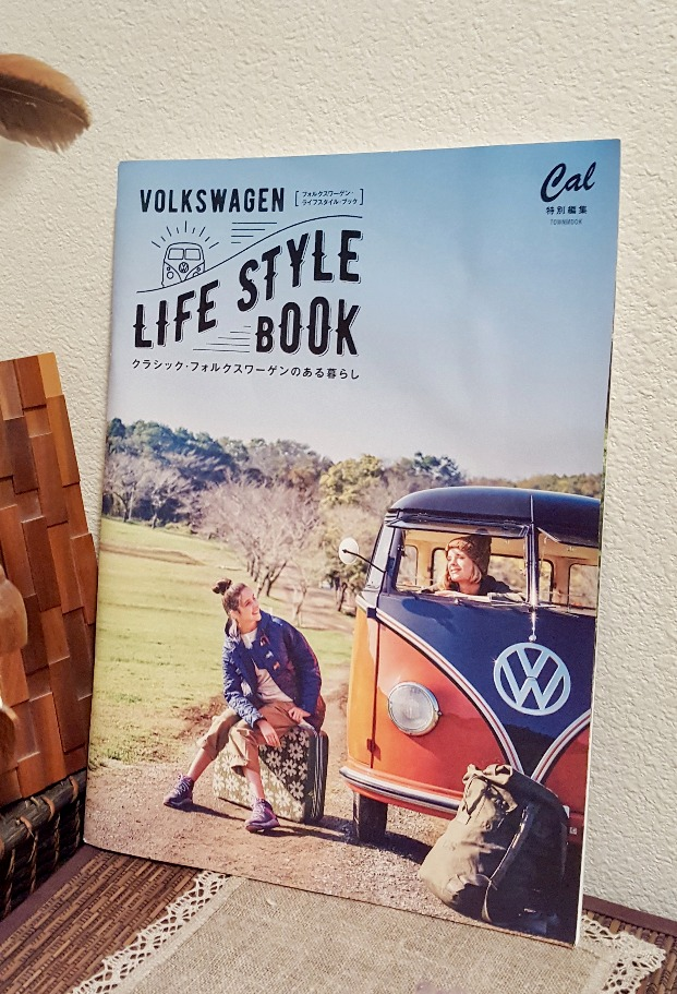 Life Style Book