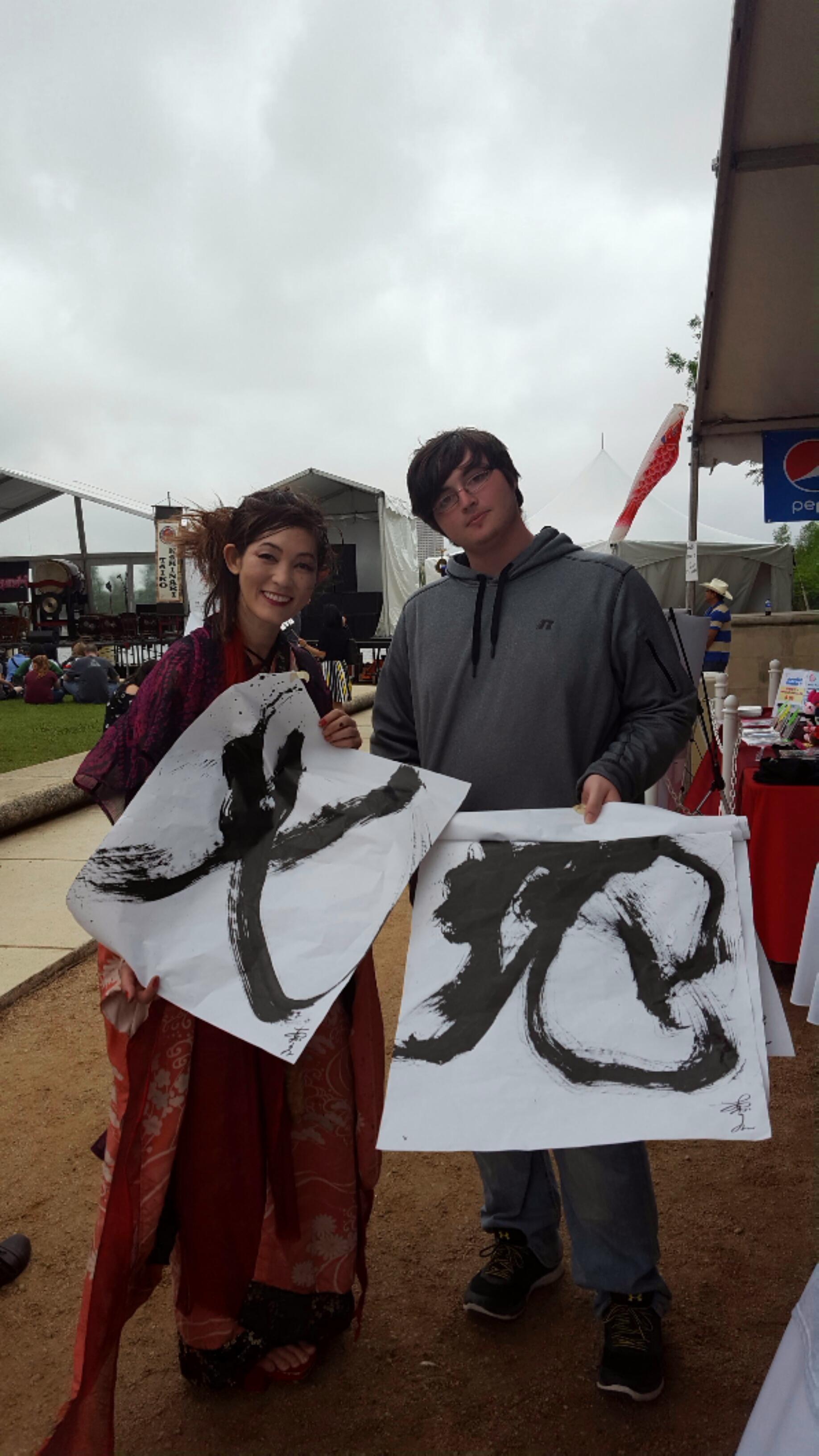 Miyuki Geta Dance Live Calligraphy Art Fire&Earth