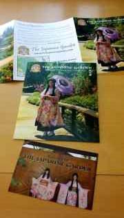 Miyuki brochure