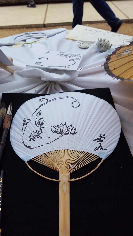 Uchiwa Lotus