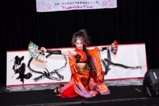 Miyuki Matsunaga GETA DANCE ART 成人式 2019