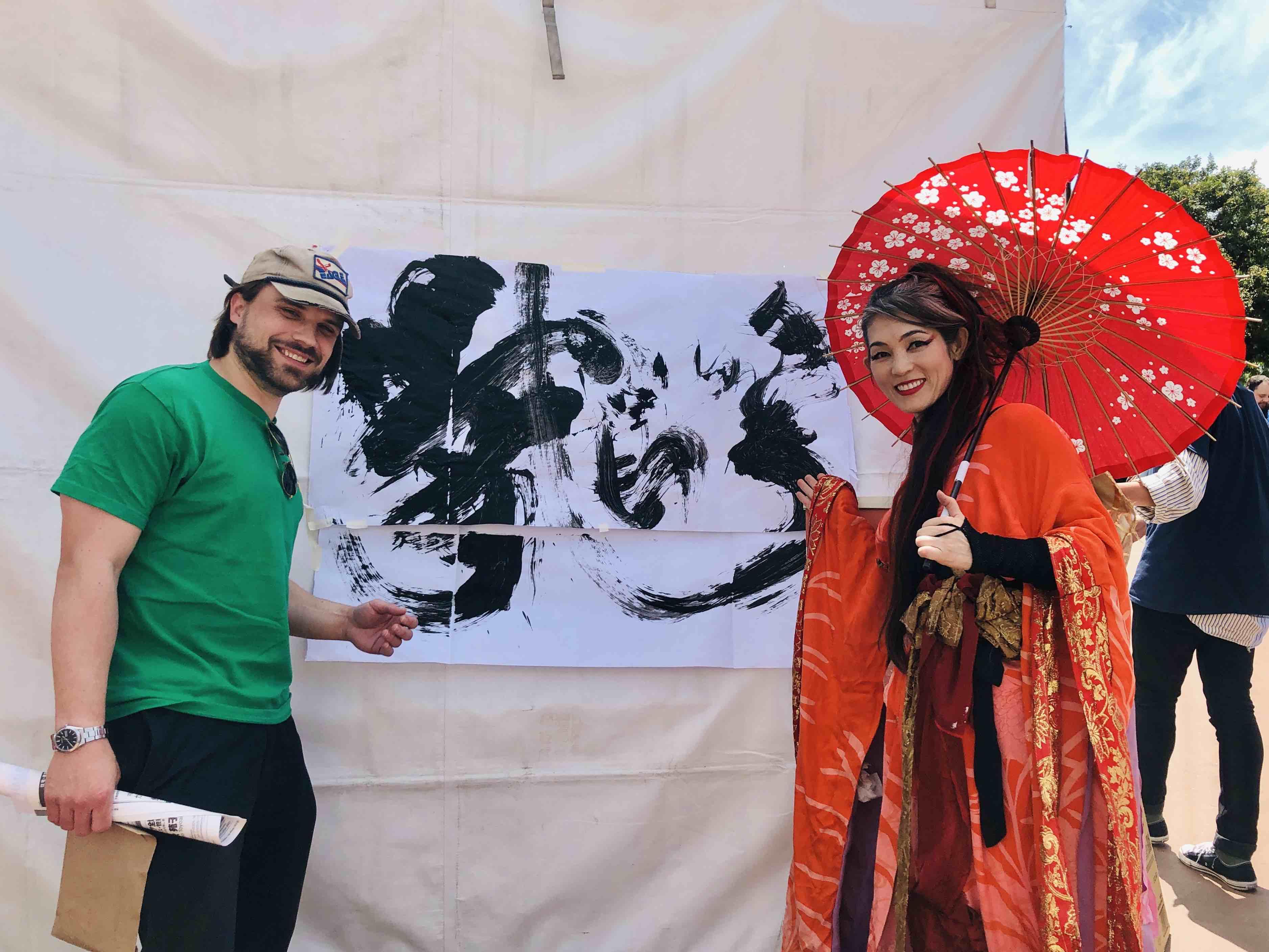 Miyuki Matsunaga Live charigraphy Tokyo
