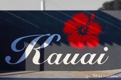 KAUAI · Fotografía publicitaria