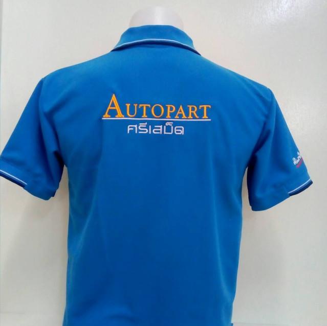 โรงงานผลิตเสื้อโปโล เสื้อยูนิฟอร์ม เาื้อทำงาน เสื้อฟอร์ม เสื้อบริษัท คุณภาพดี ราคาถูก โรงงานตัดเย็บ เริ่มต้นแค่ 50ตัว มีเนื้อผ้าให้เลือกมากมาย