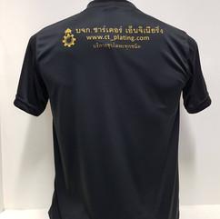 รงงานรับผลิตและจำหน่ายเสื้อกีฬา เสื้อบอล เสื้อทีม เสื้อออกำลังกาย กางเกงขาสั้น กางเกงบอล ราคาถูก ราคาส่ง ราคาโรงงาน