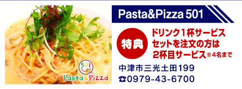 pastapizza501,501
