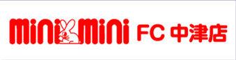 miniminiFC中津店