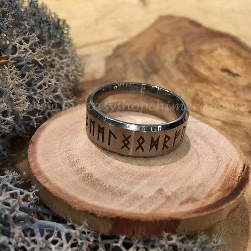 Rune Alphabet Ring